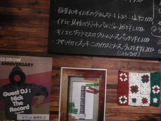 富山ランチブログ隊 ピッツァ イズム 店内情景