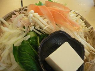 富山ランチブログ隊 しゃぶしぶ 野菜セット