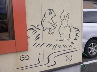 富山ランチブログ隊 トートカフェ コンクリー壁面画像