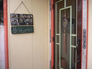 富山ランチブログ隊 トートカフェ 正面 入口
