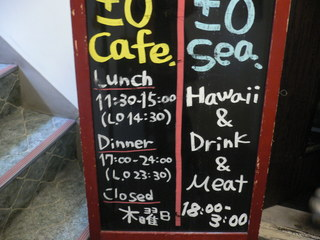 富山ランチブログ隊 ゼロカフェ  ドリンク& カフェ