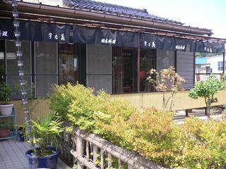 富山ランチブログ隊 「割烹 宇な義」外観とお庭