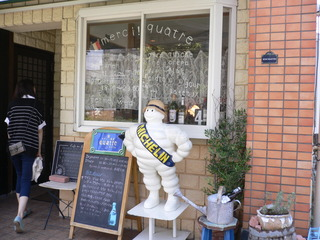 富山ランチブログ隊 メルシー食堂キャトル 正面