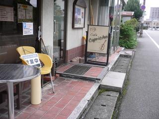 富山ランチブログ隊 カプリチョ 店前