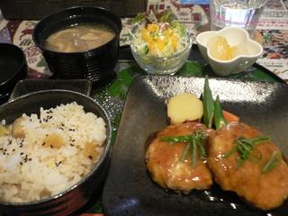 富山ランチブログ隊 カフェ・アンジュ(Cafe ・Ange)和御膳