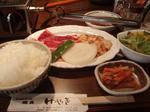 カルビ&牛ホルモン定食