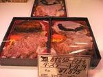 富山ランチ 牛ステーキあれこれ