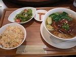 香港酒家 富紀 Aセット 麺セット