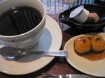 和月 ドリンク(コーヒー)&デザート