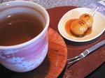 和月 ドリンク(ほうじ茶)&デザート付き