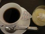 WAZA デザート コーヒー&グレープフルーツゼリー