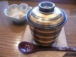 富山ランチ 鮨人 梅入り茶碗蒸し