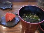 富山ランチ 鮨人 氷見わかめ味噌汁