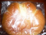 富山ランチ Bell クリームパン