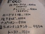 富山ランチ mama CAFE FOOD メニュー表