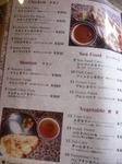 富山ランチ デリー カリーセット メニュー表