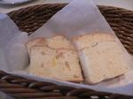 富山ランチ WINISTA(ウイニスタ)手作りパン